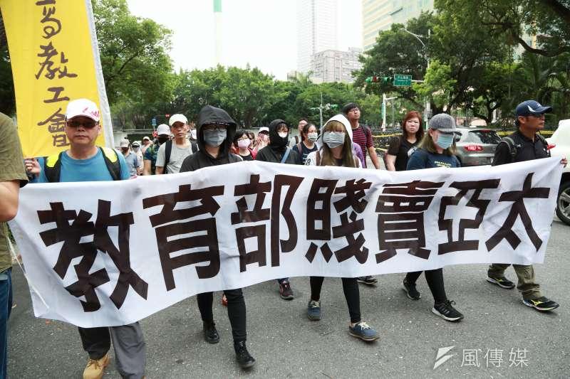 亞太學院師生繞行教育部抗議。(簡必丞攝)