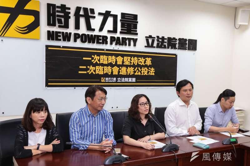 20180619-時代力量立院黨團19日於黨團大會後召開記者會。(顏麟宇攝)