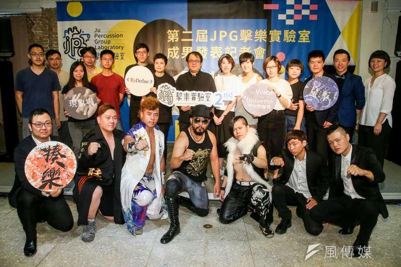 JPG擊樂實驗室9日舉辦第二屆學員成果發表會,5組新銳音樂家團隊中,有人結合塔羅牌、有人玩起魔術秀,還有人結合尖端科技,甚至有人一路「打」上摔角擂台。(陳明仁攝)