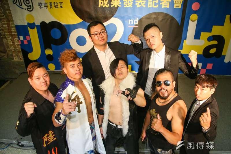 JPG擊樂實驗,「揍.樂」,擊樂與摔角,出席擊樂NEW AGE跨界培育計畫第二屆JPG擊樂實驗室成果發表。(陳明仁攝)