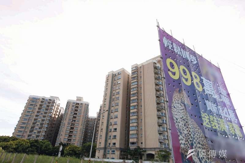 雖然這一二年房價有些微下修,但是前一波長達十年的持續墊高房價,使得高房價已成為無房者的惡夢。(資料照,郭晉瑋攝)