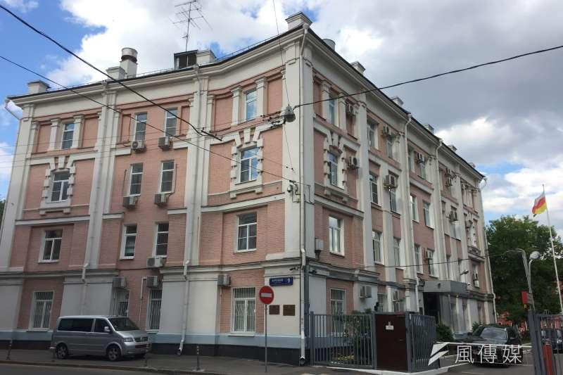 南奧塞梯亞駐俄羅斯大使館(簡恒宇攝)