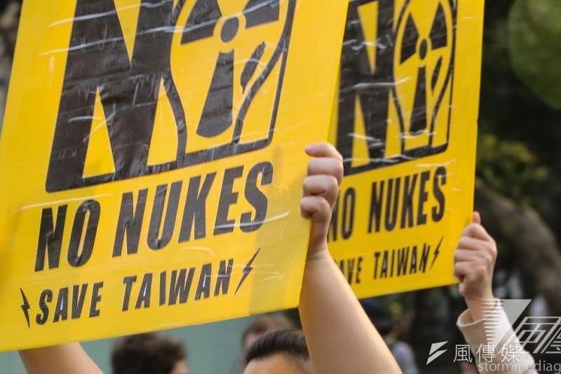 歷年來的反核大遊行,都會有民眾提出反核廢料訴求。(資料照片,林韶安攝)