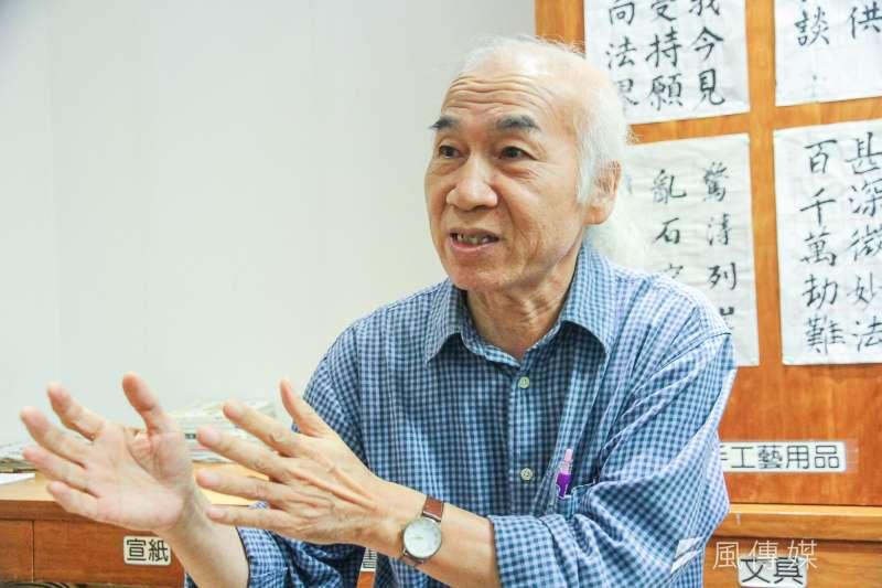 長照專題,睿智互助家庭。戴先生指出,現在的老人照顧已經成為「老老照顧」,老年人在照顧老年人。