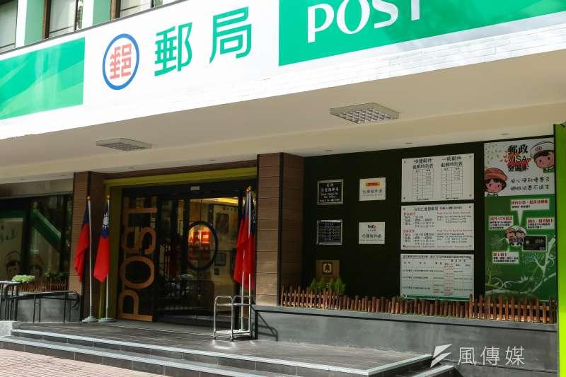 基隆郵局爆發保費遭侵占事件。(資料照片,顏麟宇攝)