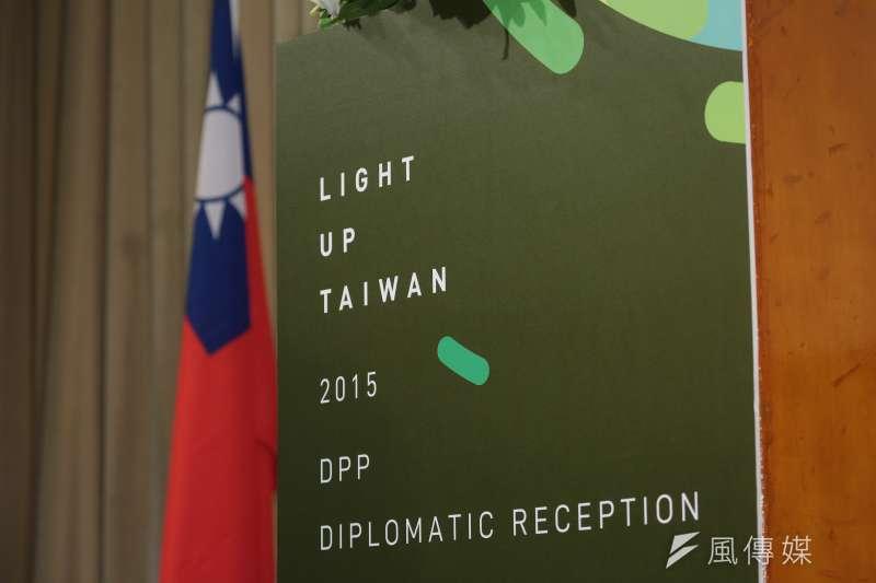 作者表示,台灣就是個不正常國家。圖為民進黨創黨29周年外交使節酒會現場擺放著中華民國國旗。(顏麟宇攝)