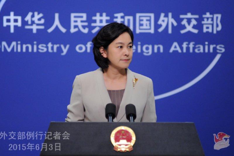 中國外交部發言人華春瑩說,中國的黨與政府對六四早有明確結論。(中國外交部)
