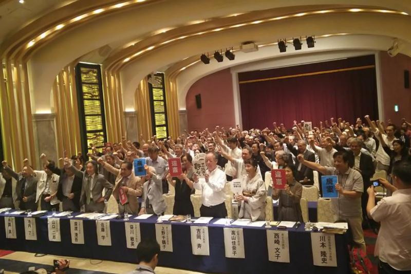 2015年7月20日,日本學者反對安保法案。