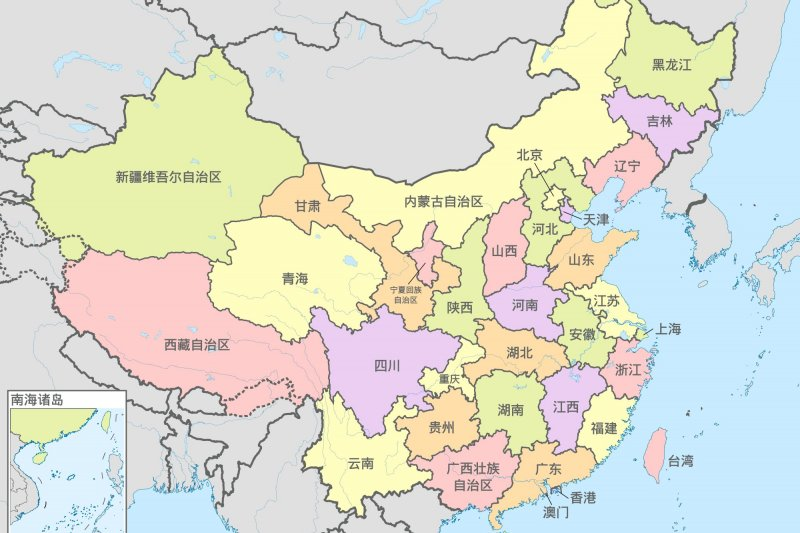 「中國行政區圖」的圖片搜尋結果