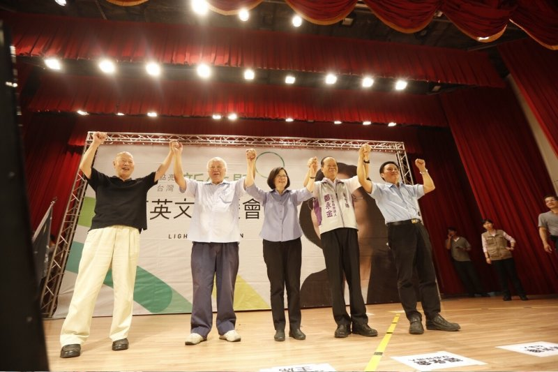 2016總統大選 立委選舉 評論 政治  鄭永金|蔡英文|2016立委選舉