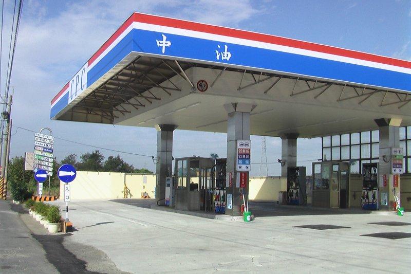 上年度中油大虧337億元,員工最多能領2.69個月年終獎金。(取自中油官網)