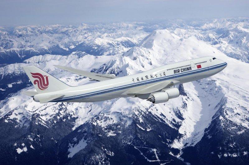 中國國際航空在官網內,將台、港、澳列為國家,引起中國網民揚言抵制。(資料照,取自中國國際航空官網)