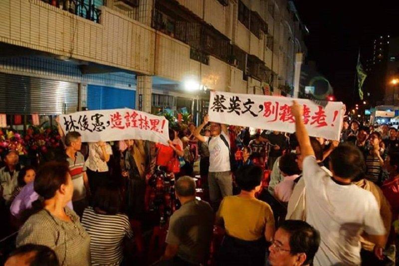 反南鐵東移群眾在民進黨立委參選人林俊憲造勢場外抗爭。(作者提供)