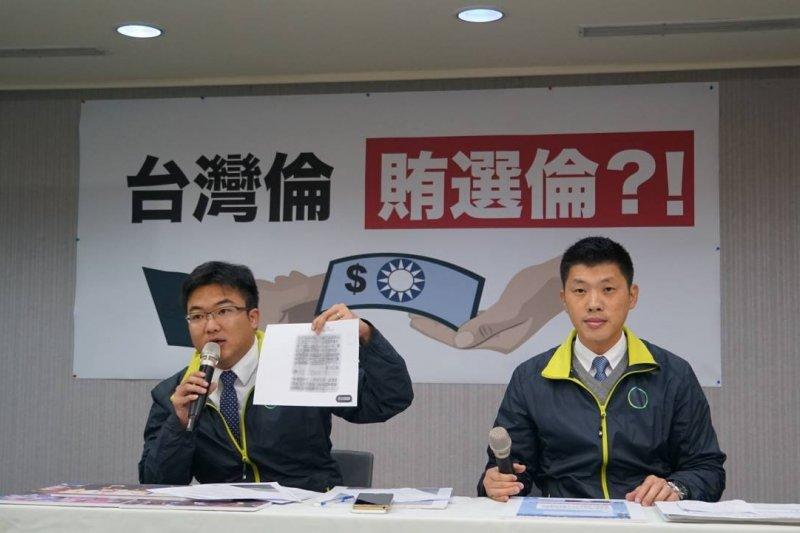 民進黨中央30日再開「台灣倫、賄選倫?」記者會,控國民黨於26日晚在新竹市席開1000桌萬人餐會,朱立倫涉及賄選。(民進黨提供)