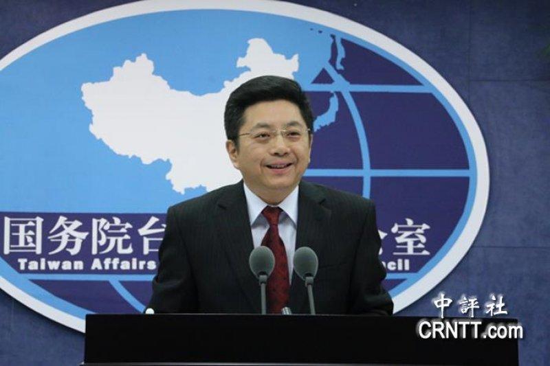 國台辦新聞發言人馬曉光30日上午主持例行記者會。(中評社)