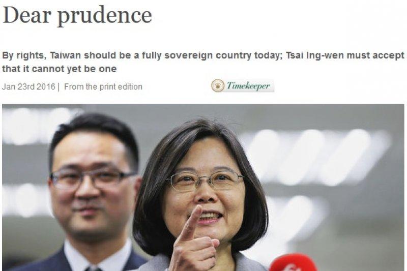《經濟學人》呼籲中華民國第14屆總統當選人蔡英文正視台灣所處的兩岸框架歷史。(取自網頁)