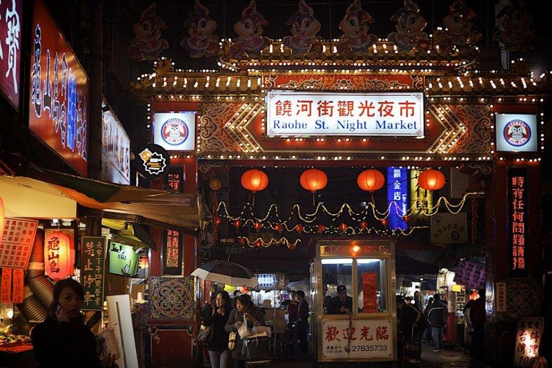 德媒盛讚台灣是味覺與視覺的 ...