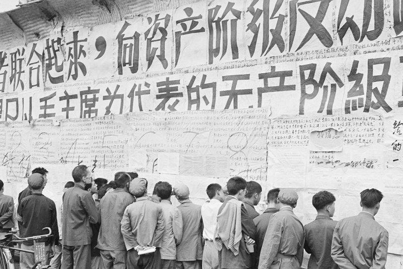 中國文化大革命時期的宣傳文物。(美聯社)