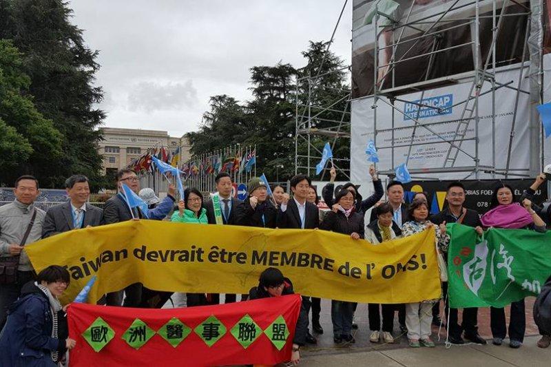 20160523-世界衛生大會(WHA)在瑞士日內瓦登場,台灣醫界聯盟等團體前往抗議。(取自蔡適應臉書)