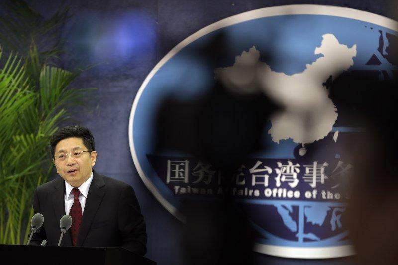 中國國台辦發言人馬曉光痛批北檢起訴涉共諜案的4人,是「喪心病狂行為,必將受到兩岸同胞的一致反對和譴責」。(資料照,美聯社)