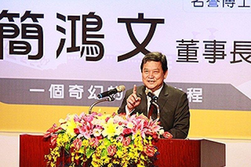 台紙前董事長簡鴻文派在首輪法律戰落敗,監察人和旺及宋正一遭停權。(資料照,取自中正大學網站)