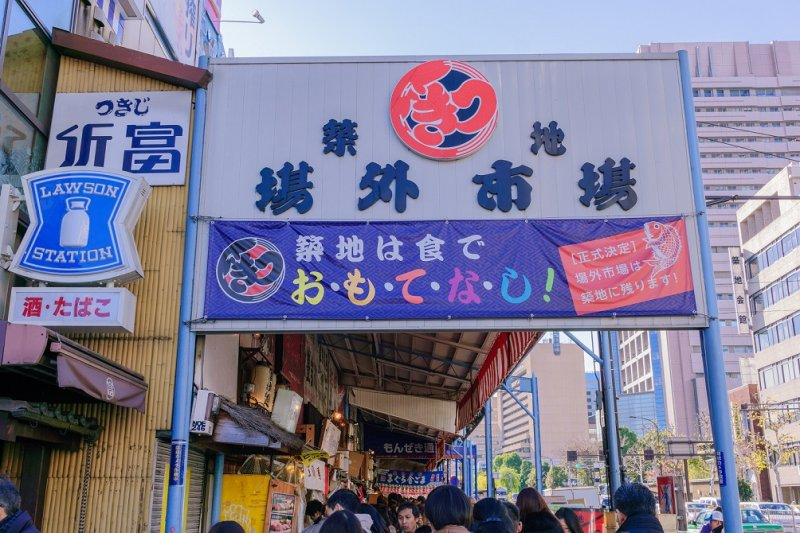 號稱日本最大魚市「築地市場」11月將吹熄燈號。(圖/取自MOTOKO@Shutterstock.com)