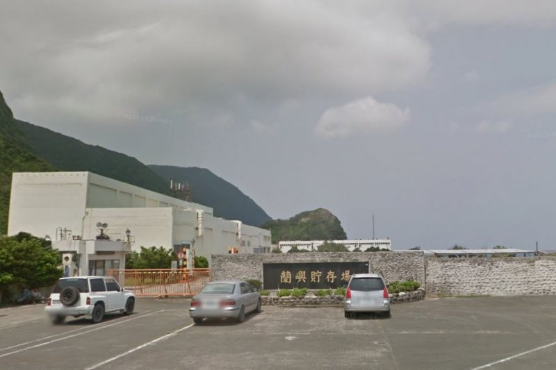 2016-08-15-蘭嶼核廢料貯存場-取自google map