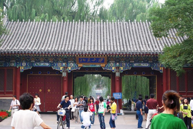 語言可能暗示著你的意識形態,而這些稱呼中國的方式你分清楚了嗎?(示意圖/Jimmy Yao@Flickr)