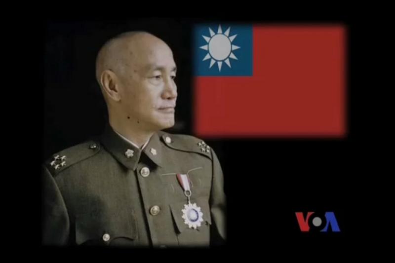 汪浩的書中並不強調這一面。他十分肯定蔣介石對臺灣的貢獻。(資料照,來源:美國之音)