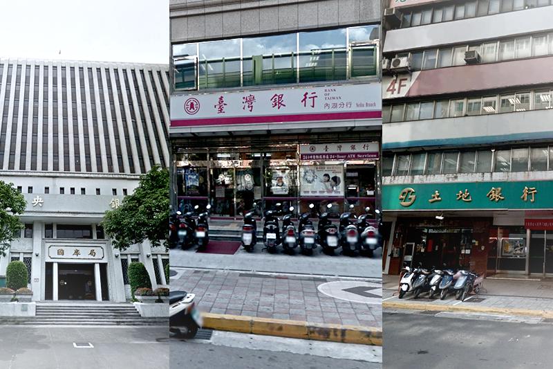 針對日前財政部為配合年金改革政策而提出的「國營行庫13%優存利率改革」,引起台灣銀行、土地銀行、輸出入銀行3家工會不滿,今(8)日召開聯合記者會譴責財政部違反誠信原則,未與工會協商就片面放話提出改革方案,破壞互信基礎。(取自Google Map/影像合成:風傳媒)