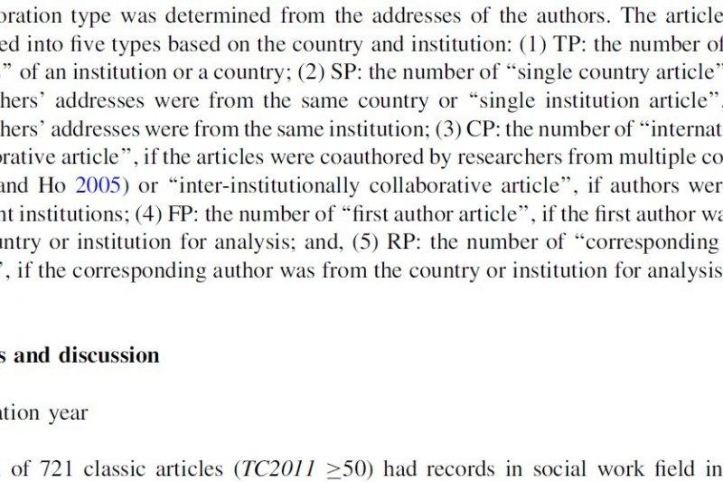 圖六:私立亞洲大學副教授何玉山的論文Ho (2014, p.139)。(作者提供)