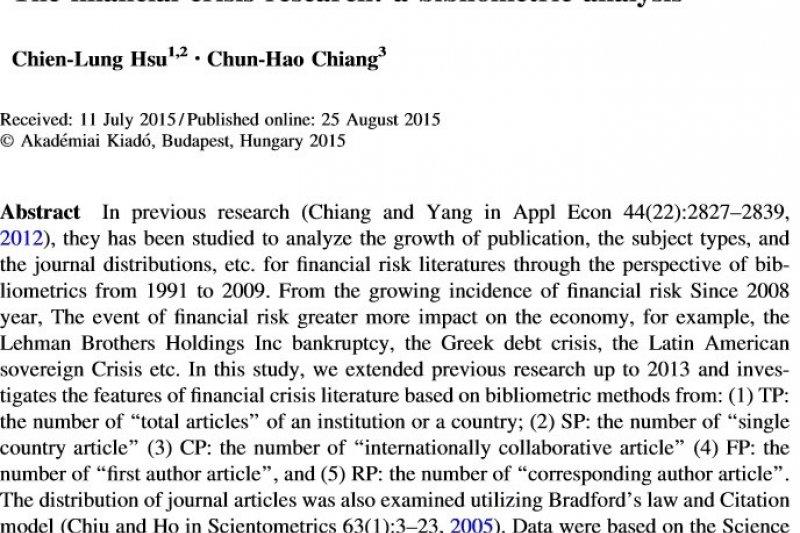 圖四:台灣中部國立大學教師的升等副教授代表著作(Hsu and Chiang, 2015, p.161)。(作者提供)