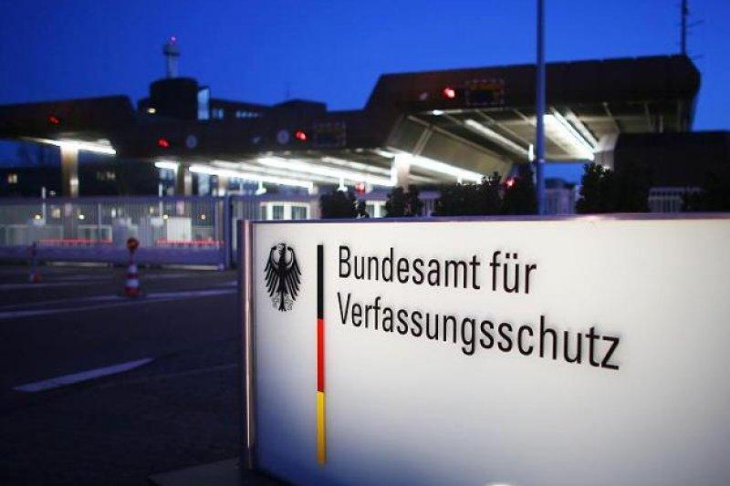 德國聯邦憲法保衛局。