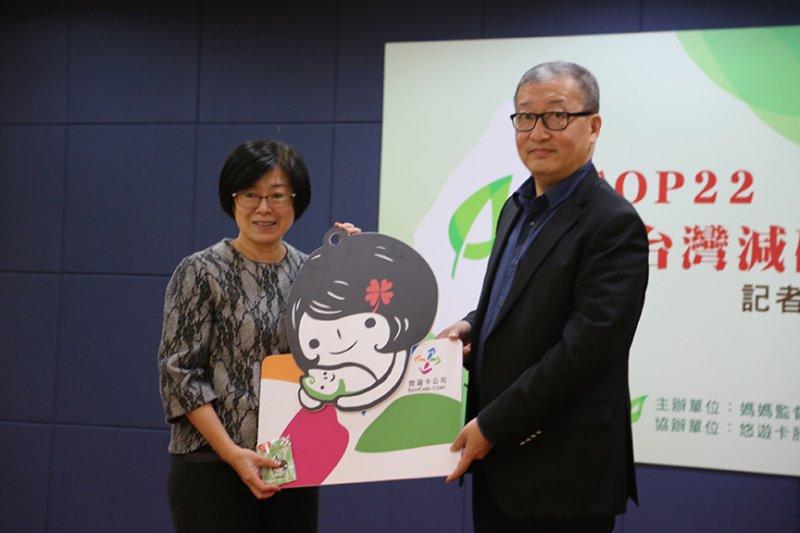 媽媽監督核電廠聯盟與悠遊卡公司在台大校友會館,召開「從COP22討論台灣減碳」記者會 (取自悠遊卡公司)