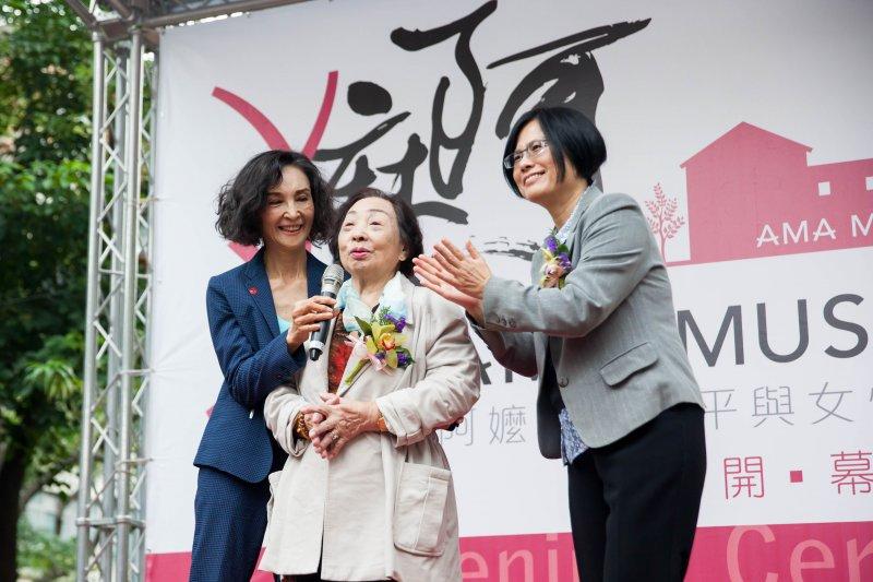 台灣僅存「慰安婦」陳蓮花阿嬤出席「阿嬤家—和平女性人權館」 開幕儀式
