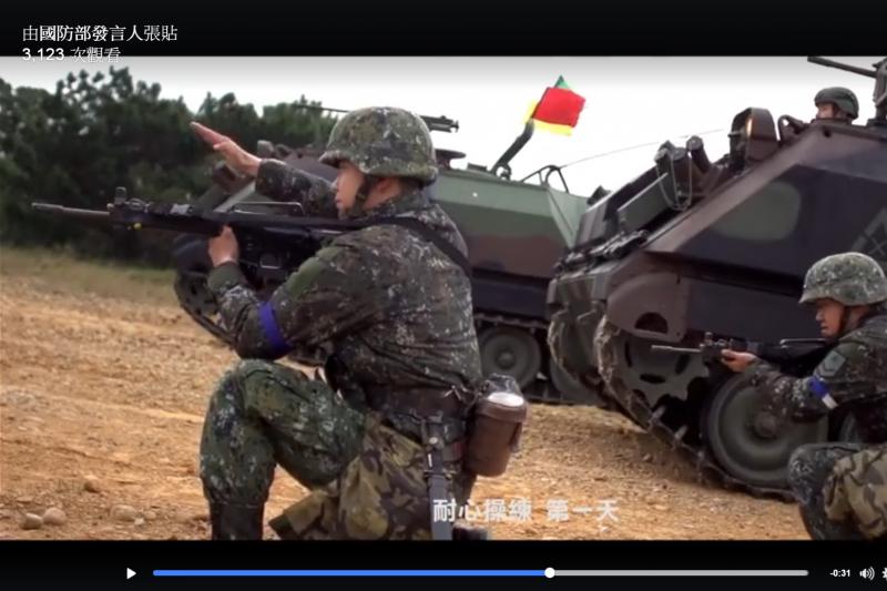 國防部公布今年的元旦形象廣告短片(國防部臉書)