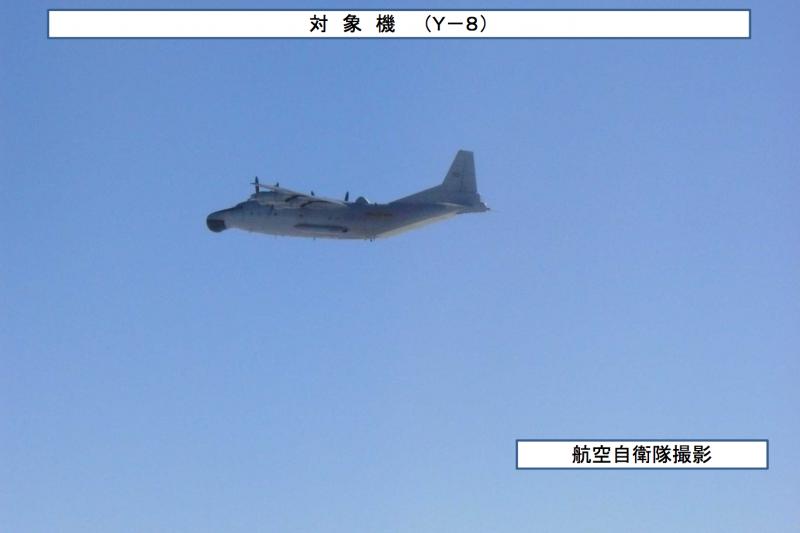 中國空軍的運-8早期預警機。(統合幕僚監部)
