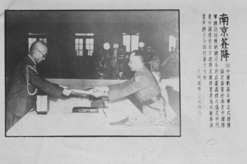 何應欽代表國民政府接受在華二百萬日軍正式投降,並分別與日本駐華最高指揮官岡村寧次大將在降書上簽字。這歷史上最重要的一刻,蔣介石沒有任何角色。(取自維基百科)