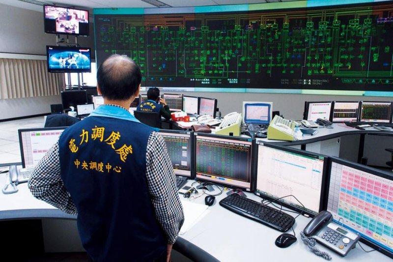 台電大樓中央電力調度中心。
