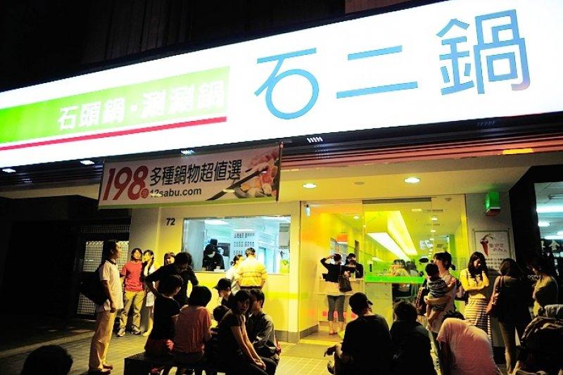 王品集團的老闆戴勝益開設多個餐飲品牌,在台灣極具影響力,究竟他的經營心法是什麼呢?(圖/Sinchen.Lin@Flickr)