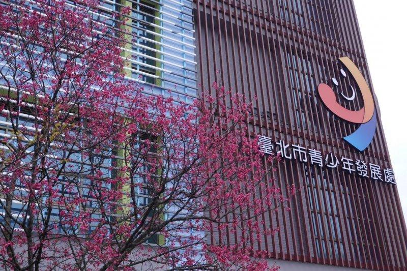 2017-03-20-台北市青少年發展處-取自青少年發展處臉書