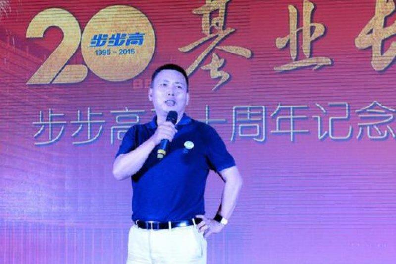 有「中國巴菲特」之稱的vivo和OPPO兩大手機品牌創辦人段永平,10年來首度受訪的內容今(20)日於陸媒彭博社刊出。他表示,「蘋果在中國打不過我們,是因為就算是蘋果也有缺陷。」(取自新浪新聞)