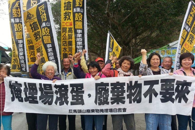 反對馬頭山設掩埋場,居民組自救會抗議已2年。(朱淑娟提供)