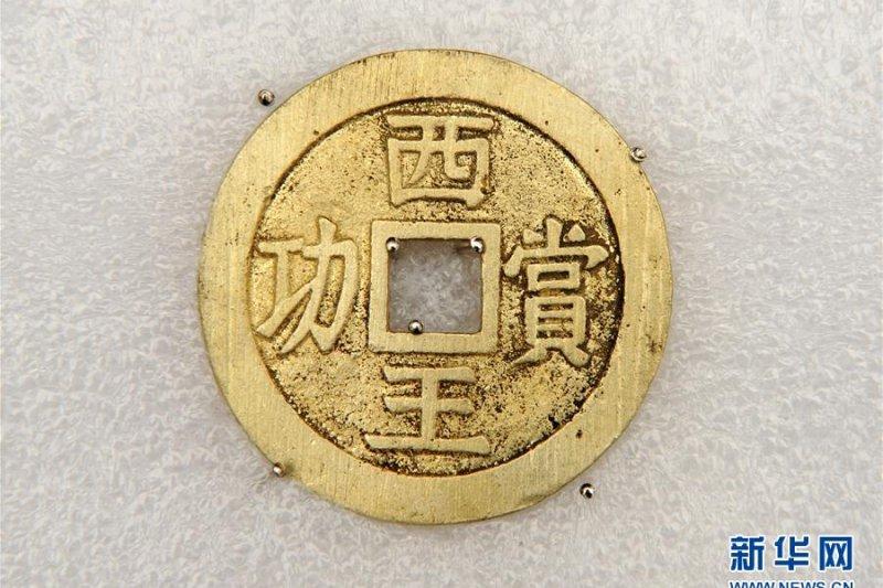 考古隊挖掘出的「西王賞功」金幣。(新華社)