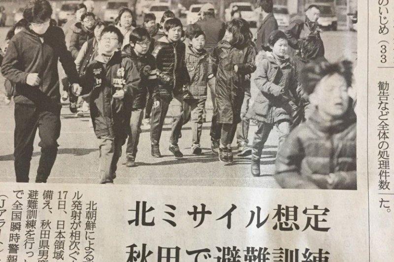 日本秋田縣男鹿市舉行針對北韓飛彈為想定的避難演練。