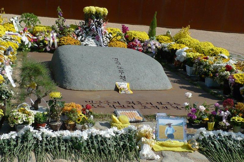南韓前總統盧武鉉的墓地(날개@Wikipedia / CC BY-SA 3.0)