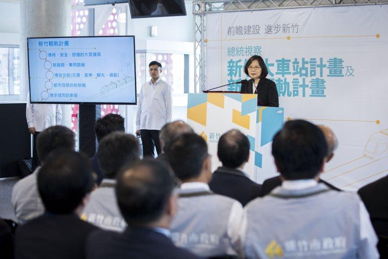 總統蔡英文表示,新竹市是台灣最重要的科技城市之一,也是「具有未來性」的城市,因此公共建設的腳步,必須跟上人口和產業趨勢。(新竹市政府提供)