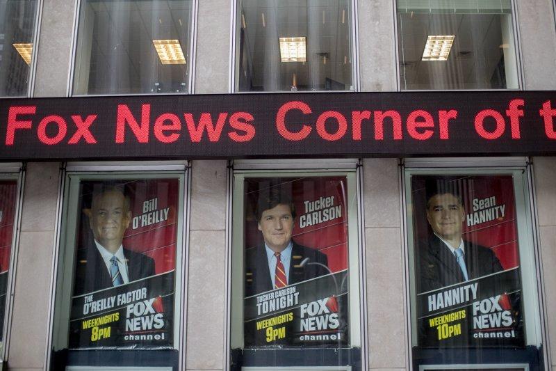 福斯公司老闆梅鐸旗下的新聞集團(News Corp)紐約總部(AP)