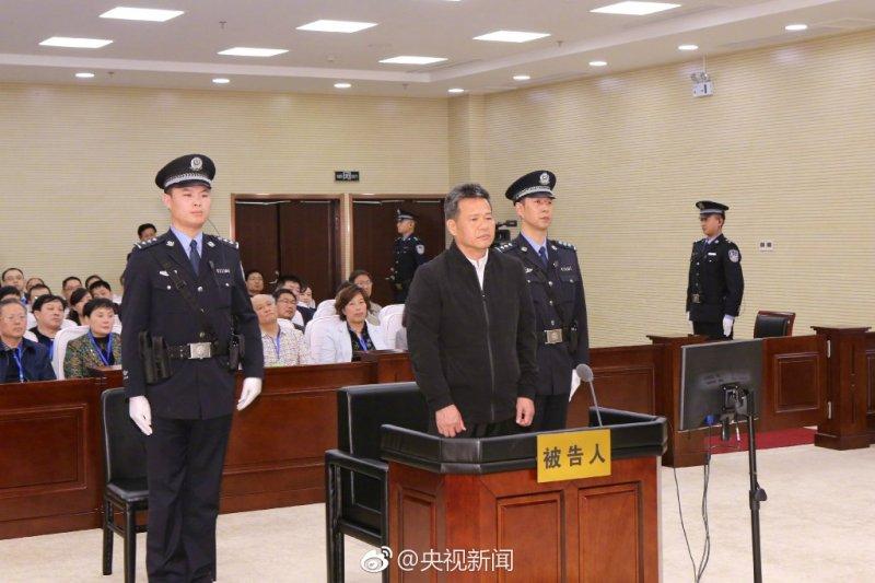 國台辦前副主任龔清概受賄一審判刑15年。(翻攝微博)