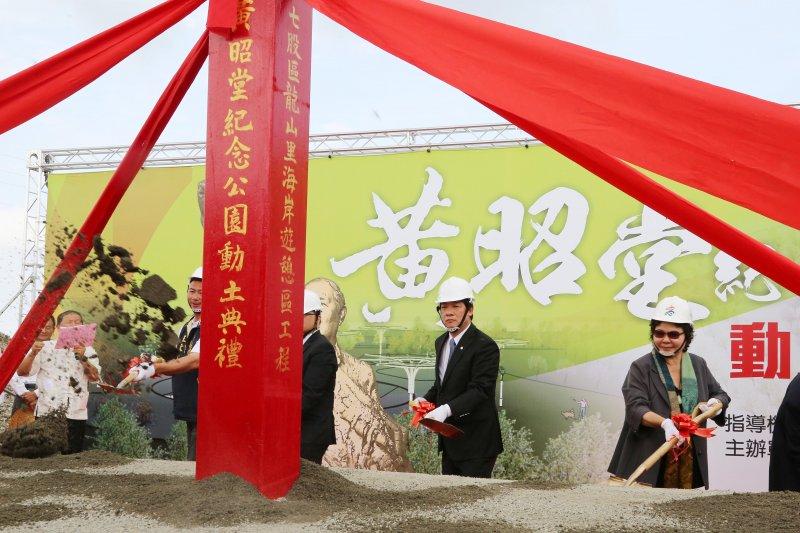 台南市長賴清德說,興建紀念公園表彰黃昭堂一生為台灣打拼的奉獻。(由台南市政府提供)